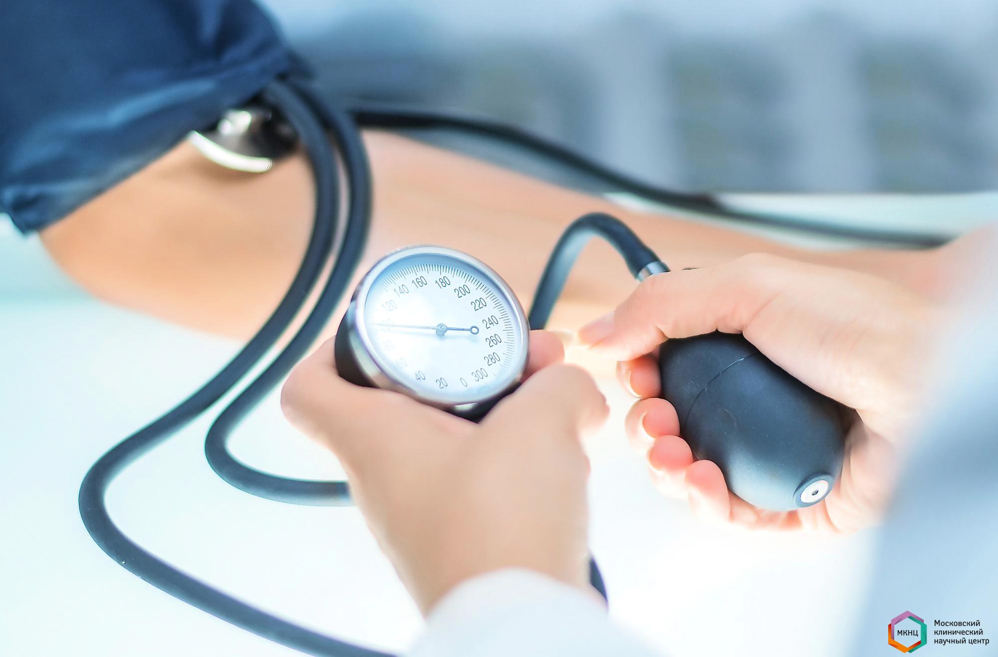Артериальная гипертензия - Клиника доктора Максудовой