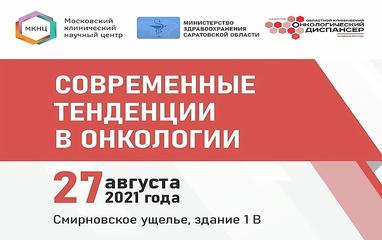 Igor Khatkov will take part...
